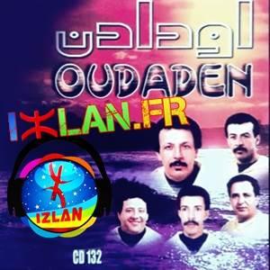 oudaden waha rbbi ya moulay album 2017 izlan.fr