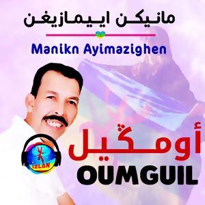 Manikn Ayimazighn