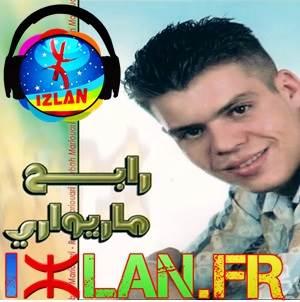 rabah mariouari album farrah ya mon amour izlan.fr 2017