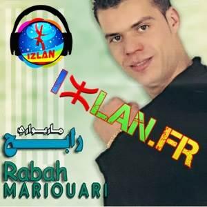 rabah miriaoui album Alach azina 2017 izlan.fr