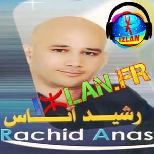 rachid anas album 2017 izlan.fr album hanan