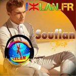 soufian album Azin arifi 2017 izlan.fr