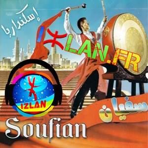 soufian album nach ghari kif kif izlan.fr 2017