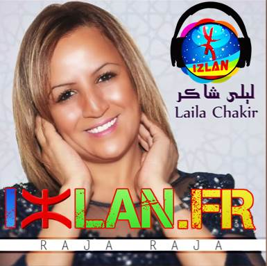 Laila Chakir 2017 Raja raja izlan.fr
