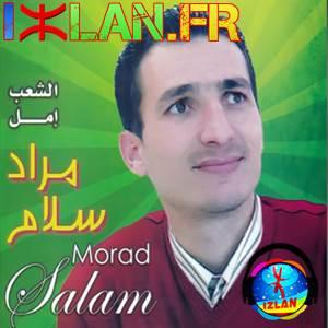 Morad Salam 2017 Chaab Imal izlan.fr