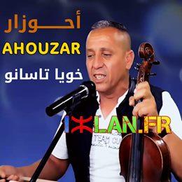 Khouya Tassanou