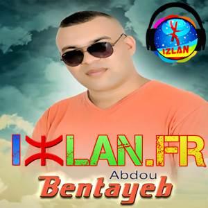 Abdou Bentayeb Osighd Acham Khadbakh 2017 Izlan.fr musique amazigh rif