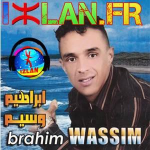 Brahim Wassim 2017 Izlan.fr