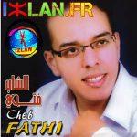 Chebb Fathi 2017 Atarifacht Ino izlan.fr