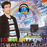 Ismael Belouch 2017 Hbib Allah Izlan.fr