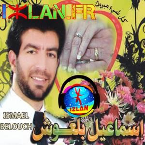 Mabrouk Kham