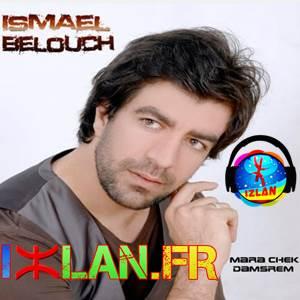 Salama Yarebi