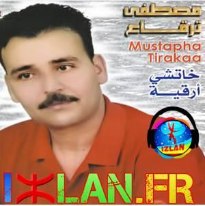 Khatchi Arqiya
