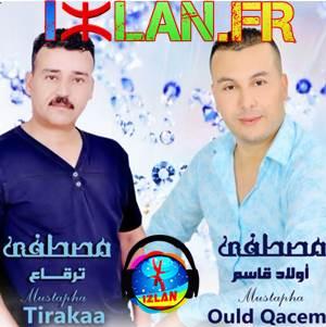 Mustapha Tiraaka & Mustapha Ould Qacem Yetabhath Ourino 2017 Izlan.fr