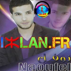 Naoufel 2017 Walo Raaqar Izlan.fr