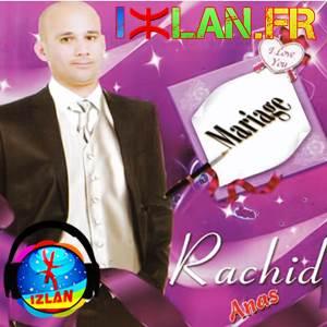 Rachid Anas reggadiate 3 2017 izlan.fr