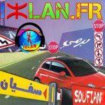 Soufian Pirmi 2017 Izlan.fr