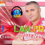 Tarik Amine Ahnigh Ahnigh 2017 Izlan.fr musique amazigh rif