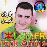 Tarik Amine Itbadar Riyam 2017 Izlan.fr