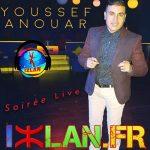 Youssef Anouar Yadjis Omazigh2017 izlan.fr