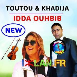 idda Ouhbib