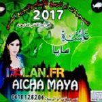 aicha maya 2017 izlan amazigh musique ourid oulinw as ddigh ayhay hayhay tamawayt عيشة مايا، عائشة مايا 2017 oulinou