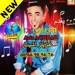 aziz achbar atlas amazigh izlan2 عزيز أشبار musique amazigh atlas 2017 izlan.fr chelha musique atlas 2018 aziz achbar 2017 sg may nebda 3ayd awaynhoubba 2017