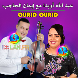 Ourid Ourid