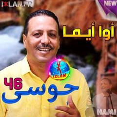 Awa Ayma