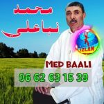 musique Amazigh Atlas Amazigh 2017 de Mohamed Nbaali 2017 Mohamed Nba3li 2017 محمد نباعلي sur Izlan.Fr Musique Amazigh 2017