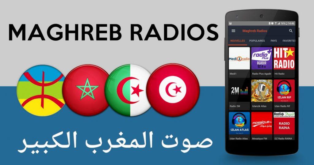 Écoutez toutes les radios du maghreb ( Maroc, Algérie, Tunise) dans une seule et même applications (Amazigh, Arabe et Français)