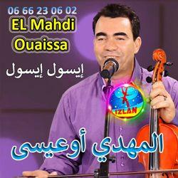 mahdi ouaissa 2017 sur izlanfr amazigh izlan musique 2018 2017 issoul issoul المهدي أوعيسى