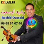 rachid oussaid 2017 rachid ouss3id 2018 رشيد أوسعيد izlan2 2017