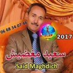 said-maghdich-aya3cha9-ay-a3cha9 said maghdich said mghdich 2017 said mghdich 2018 maghdich 2018 sa3id maghdich 2017 izlanfr izlan 2018 سعيد مغضيش