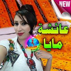 Khourach Tawada