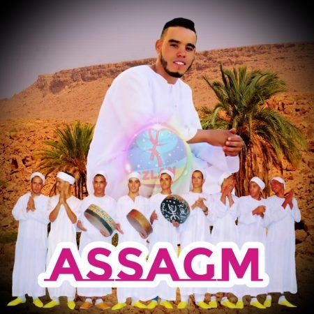 groupe assagm 2018 aha tayri bnadm afellah zayd sebr issafri ousmoun ahidous sud-est assagm mellaab.jpg