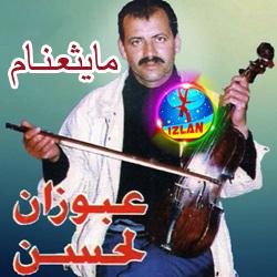 Mayt3nam Ayimazighn