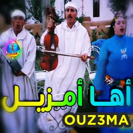 Aha Amzil