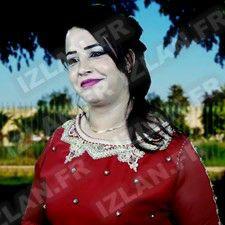Samira EL Mardi المرضي سميرة