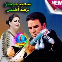 Makh Makh Adi Tzrid