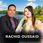 rachid-oussaid-2018-rachid-oussaid-askour-our-soulagh رشيد أوسعيد مع أسكور أور سولاخ أور سولاغ