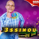 3ssinou-2019-assinou-2019-lkharij-awyin-asyin awyin asyin - lkharij