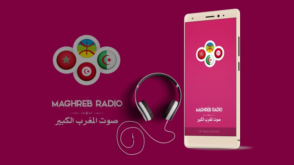 maghreb radio les radios du grand maghreb dans une seule application