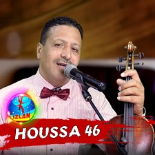houssa 46 2019 zine ahyoud حوسى 46 مع تيتي نحجو الحديوي 2019 zine ahyod zin ahyod