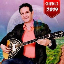 chebli 2019 Chebli 2019 الشبلي manit awa titinw te3mid chabli jadid chbli 2019 Khadija Atlas Tawl3enzite
